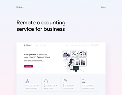 A-Count — website redesign