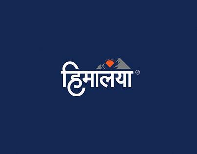 Himalaya Group