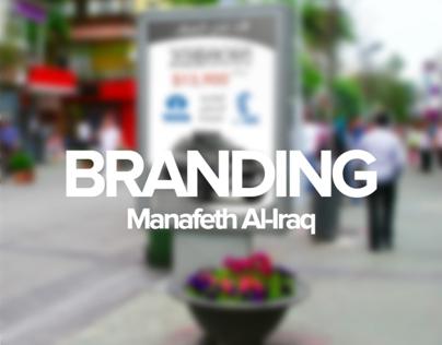 Manafeth Al-Iraq