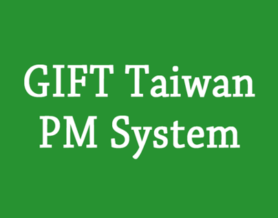 Gift Taiwan PM System