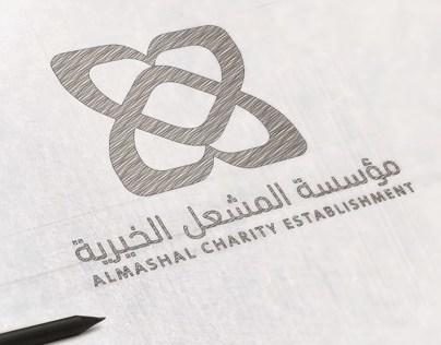 ِAL Mashal Charity Branding