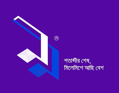 ব্যাচ ৯৯ | Bangla Typeface