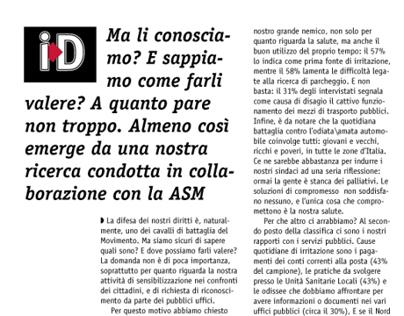 Newsletter (1996)