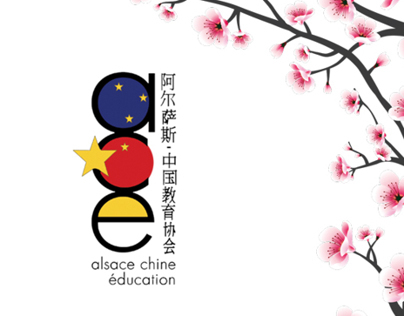 ACE | Alsace Chine Education
