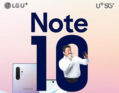 LG U+ Samsung Galaxy Note10 사전 예약 프로모션