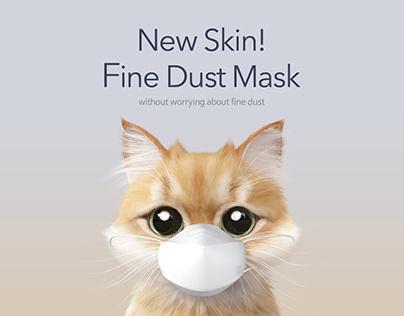Fine Dust Mask Skin