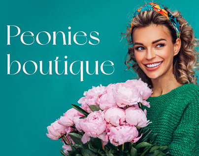 Peonies boutique, Landing page