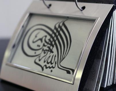 Arabic Art & Calligraphy
