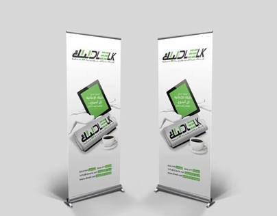 DLEELK Free Weekly  ADVERTISING. Qatar