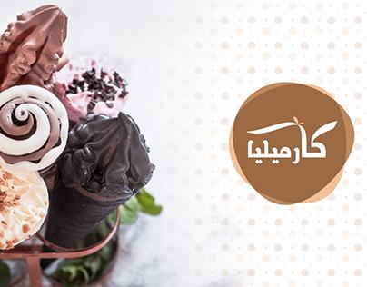 ice cream logo - Arabic company
