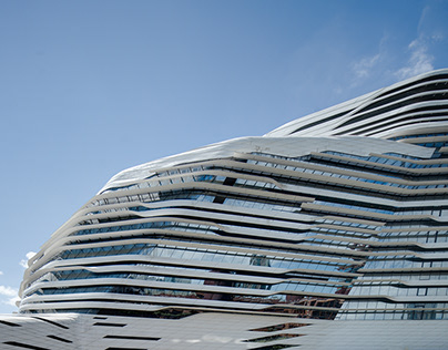 Zaha Hadid's Innovation Tower