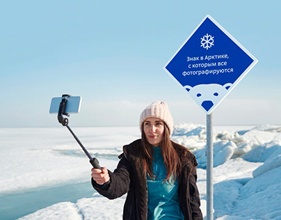 Arctic information signs