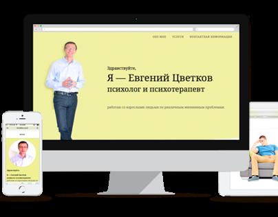 Evgeny Tsvetkov Psiholog Website