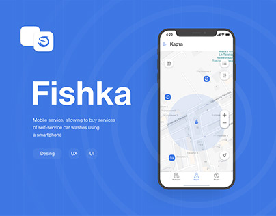 Fishka – mobile app for self-service car washes