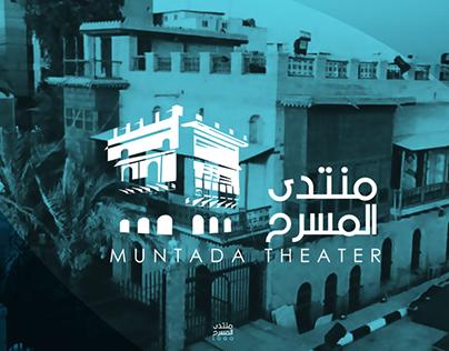 Muntada Theater