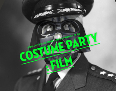 KU Costume Party poster