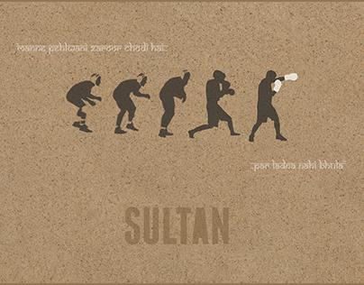 Minimal Poster -- Sultan