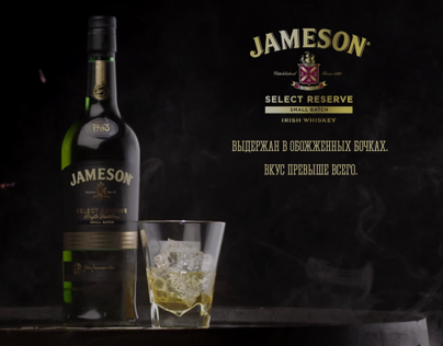 Jameson Select Reserve AD