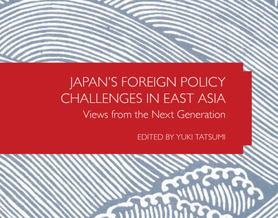 Japan's Foreign Policy Challenges book