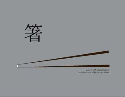 箸といふもの _ Chopsticks are...