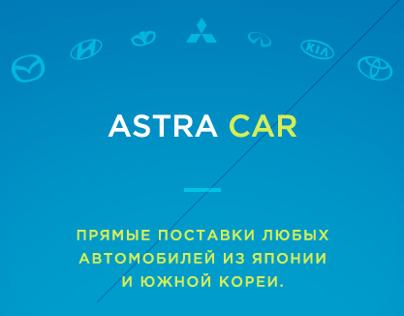 Astracar