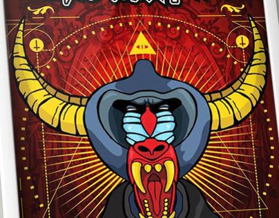 Poster design El Mono que Chilla
