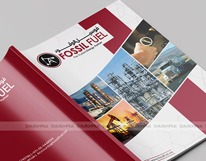 Company Profile Designing - Fossil Fuel