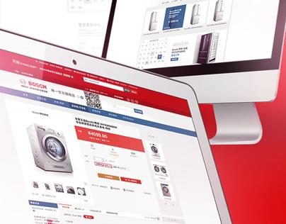 Bosch eStore - website