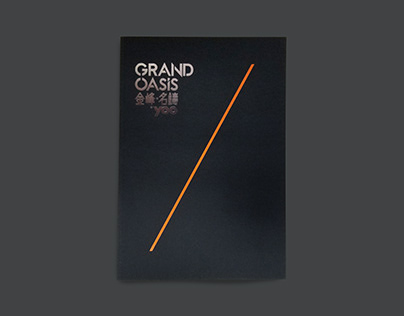 Grand Oasis by yoo - Sales Kit Identity