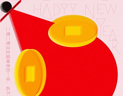 JFD2020年庚子年鼠年海报设计