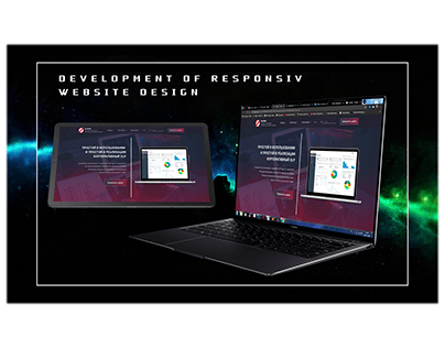 Development of responsiv website design