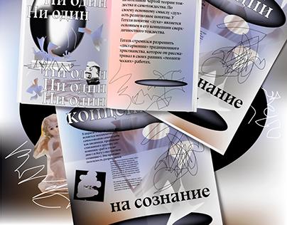 Bluu Next Cyrillic | Free Font