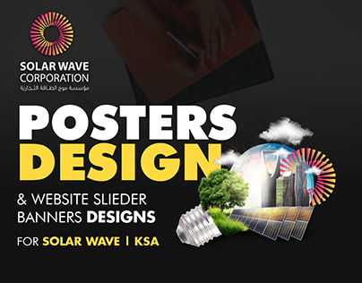 Solar Wave - Poster Design