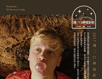 Wednesday, WOM movies Night | 週三口碑電影院