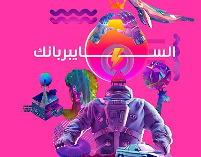 Vibelab | social media designs | KSA