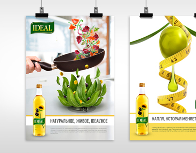 Ideal oil