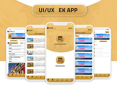 UI/UX I EK Immigration App