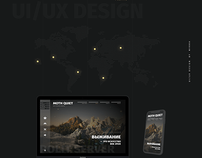 UI/UX design multipage for minecraft project