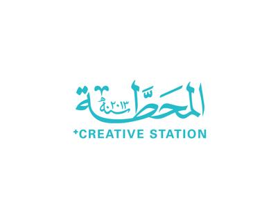 Ma7a6ah | The Creative Station