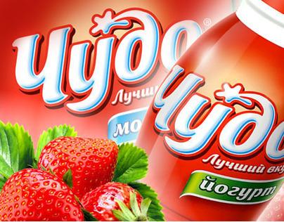 Re-design: CHUDO