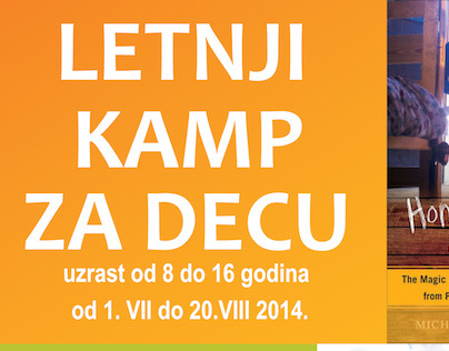 Poster for Summer Camp for kids, 2014