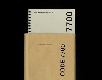 code 7700