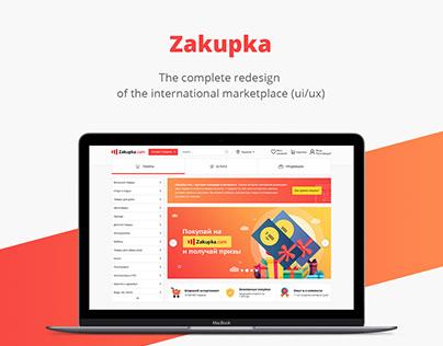 Zakupka/Redisign of marketplase/SaaS/Web design/UI/UX