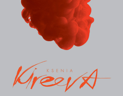 Invite Kireeva