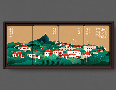Sincere Co. Nougat Packaging / 新四海牛軋糖包裝設計