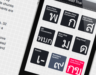 Read Thai Learning Cards App
