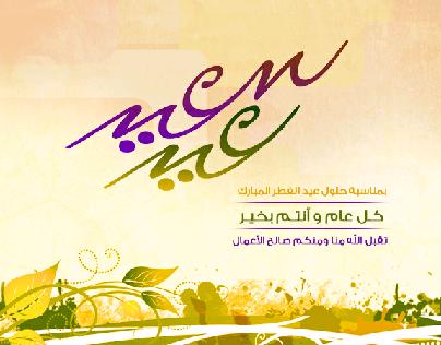 Lmst Mosamem On Behance