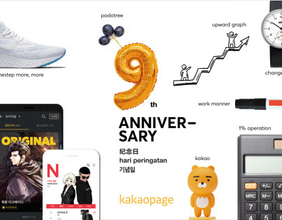 Kakaopage 9th Anniversary design