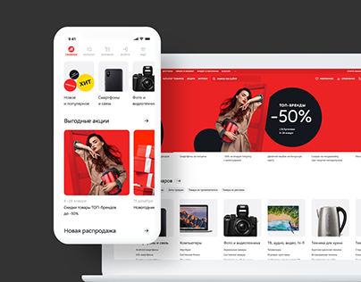 Mvideo.ru Redesign Concept