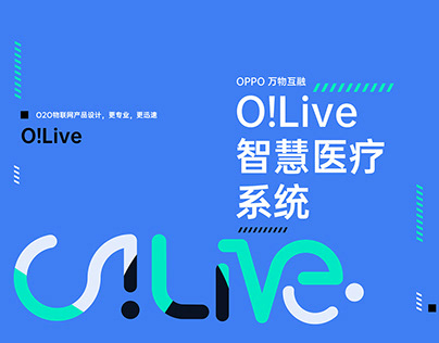 OPPO Campus O!Live smart Medical System